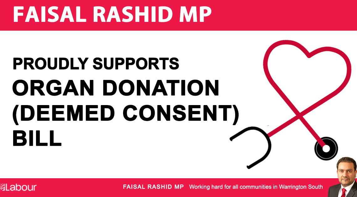 Faisal Rashid MP Supports Organ Donation Bill